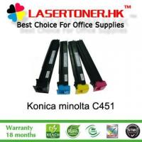 Wholesale Konica Minolta C451 color toner kits from china suppliers