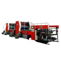 Wholesale Metal Plate Off-Set Press Machine from china suppliers