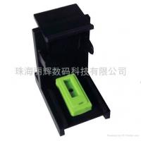 Wholesale Hp Canon Universal Absorb ink tool from china suppliers