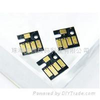 Wholesale Canon PGI-5/CLI-8 Reset chip from china suppliers