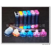 Buy cheap HP 801 Cartridge CISS from wholesalers