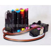 Buy cheap HP60CISS HP F4280CISS from wholesalers