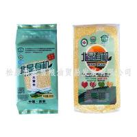 qian gorlos guys Qian lie tong pian medicine for prostatitis is formulated for acute or chronic inflammation of the prostate gland, usd695.