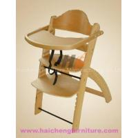 bamboo baby furniture quality bamboo baby furniture for sale. Black Bedroom Furniture Sets. Home Design Ideas