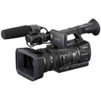 Wholesale Sony HVR-Z5U - Camcorder - High Definition - widescreen - 1.12 Mpix - optical zoom: 20 x - Mini DV (HDV) from china suppliers