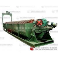 Wholesale Mine-Selecting Equipment Spiral Grader from china suppliers