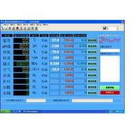 Wholesale controller and softwareAdd Time:2006-10-31 15:02:03 from china suppliers