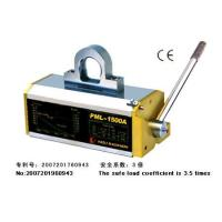 PML Permanent magnetic lifter