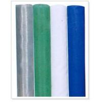 Wholesale Window Screening Series from china suppliers
