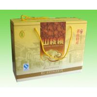 Wholesale Huangshan Specialty Pecan gift boxes from china suppliers