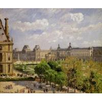 Wholesale Streets(103) Place_du_Carrousel,_the_Tuileries_Gardens from china suppliers