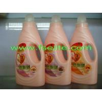 Wholesale Fabric softener from china suppliers