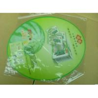 China table mat/ cup coaster Name:round PP place mat | Product Type:21 | Standard:Content: hits:22 | Post Date:2008-3-18 13:59:27 Buy wholesale