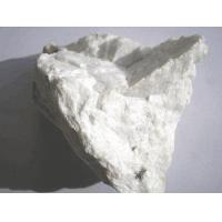 Golden Granulated Planting Mix Your position:Productsshow->FeldsparAlbite Feldspar->Hydro-milled Albite (Plagioclase)