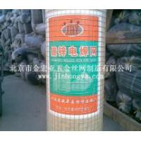 Wholesale welded wire mesh JHY-901 from china suppliers