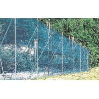 Wholesale WIND PROOF NET WIND PROOF NET from china suppliers