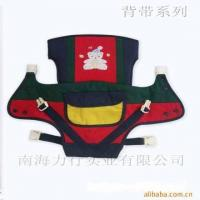 China Sell Baby Carrier wholesale