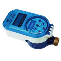 Wholesale IC Card Cold Water Meter from china suppliers