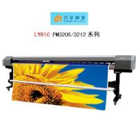 Wholesale Digital printer LYRIC PM Series Ink-Jet Printer from china suppliers
