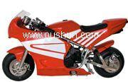 Wholesale Mobile Scooters OS-P001 Pocket Bikes from china suppliers