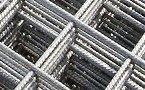 Wholesale Reinforcing Bar Mesh from china suppliers