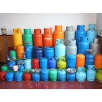 Wholesale LPG cylinder from china suppliers