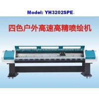 Wholesale Outdoor high resolution Spectra solvent printer YH3202SPE from china suppliers