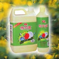 Wholesale Household Cleaning Products Product  Detergent from china suppliers