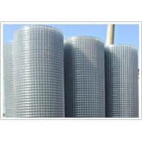 Wholesale Electrical Welded Mesh from china suppliers