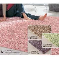 Wholesale Textile STRIPED CHENILE CARPET Product Code: ydaer_1 from china suppliers