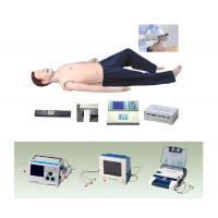 Wholesale 【Article name】ACLS TRAINING MANIKIN from china suppliers