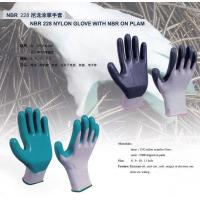 Wholesale Glove from china suppliers