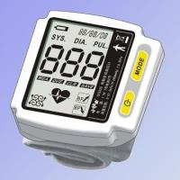 Wholesale Patient Monitor Blood Pressure Monitor from china suppliers
