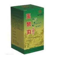 Wholesale Diabetes Herbal Products D02 Yu Quan Wan from china suppliers