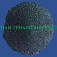 Wholesale Sulphur Black Sulphur Black from china suppliers
