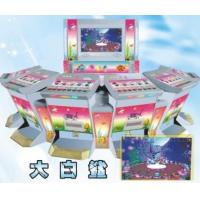 China Roulette Machine :3D Great White Shark Game wholesale