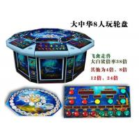 China Roulette Machine :Greater China Game wholesale