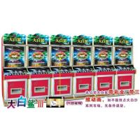 China Roulette Machine :Choi Jin Jaws three generations of game consoles wholesale