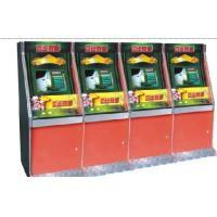 China Roulette Machine :Yang Game hundred paces wearing wholesale