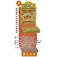 China Push coin machine :Aces Go Places Game wholesale