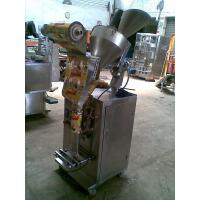 Wholesale powder back seal packaging machine from china suppliers