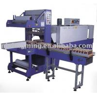 Sleeve Type Sealing Machine ST6040AF