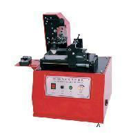 Wholesale Packaging Machinery Cap printer from china suppliers