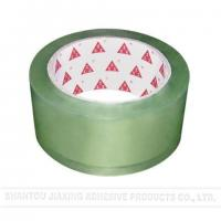 Packing Tape C-01