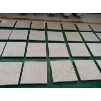 Wholesale Suizhou yellow granite paver stone from china suppliers