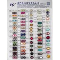 Beads Without Trace EM099-179