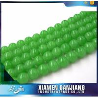 China Beads Without Trace Special Beads Without Trace wholesale