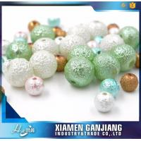 China Beads Without Trace Wrinkled Pearl Beads wholesale