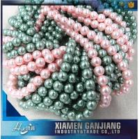Beads Without Trace Popular Cheap Glass Pearl Beads