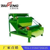 High magnetic material machine